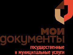 Логотип МФЦ г. Магнитогорск